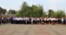 Торжественная линейка посвященная «Дню Знаний»